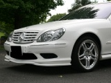 Mercedes-Benz S class 用パーツ 『W220 03y- GOD HAND High Class フロントリップ』 商品イメージ
