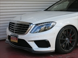 Mercedes-Benz S class 用パーツ 『S63/65 AMG (W222) 13y- GOD HAND High Class フロントリップ FRP』 商品イメージ
