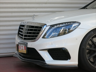Mercedes-Benz S class 用パーツ 『S63/65 AMG (W222) 13y- GOD HAND High Class フロントリップ FRP』 装着イメージ