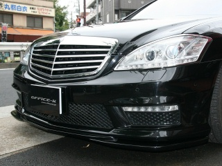 Mercedes-Benz S class 用パーツ 『AMG S65(W221) 10y- GOD HAND High Class フロントリップ』 装着イメージ